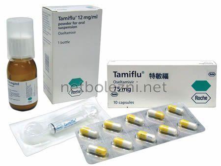 Як вибрати найкращі ліки нового покоління для лікування простудних захворювань