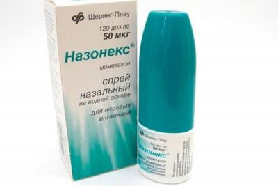 Застосування препарату Авамис при закладеності носа гаймориті і нежиті