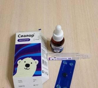 Застосування препарату Сиалор при закладеності носа та гаймориті