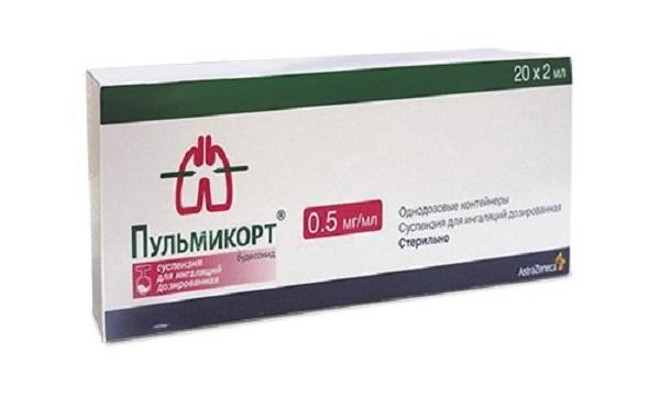 Застосування та дозування Пульмикорта при ларингіті трахеїті і аденоїди у дітей і дорослих