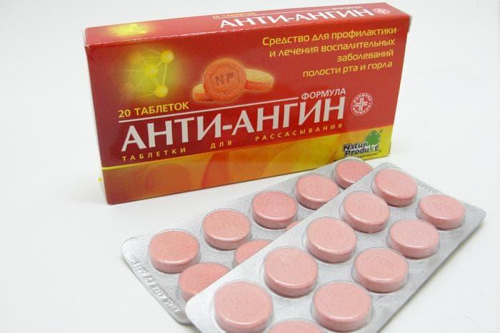 Застосування таблеток для розсмоктування Анти-Ангін