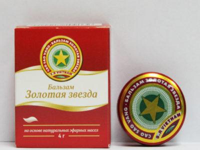 """Застосування В'єтнамського бальзаму """"Зірочка"""" при лікуванні нежиті"""