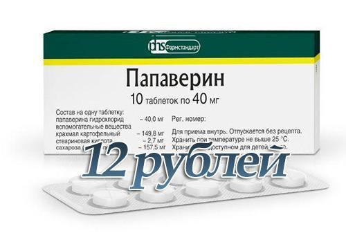 Жовчогінні засоби при застої жовчі трави продукти список препаратів і народні засоби