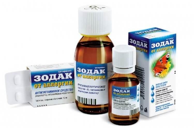 Зодак ефективний препарат від алергічних реакцій